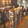 Best bookshops of Turkey
